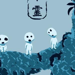 zoom t-shirt Les Kodomas en forêt geek original