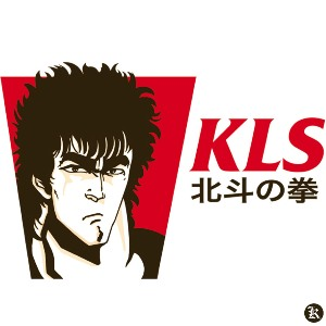 dessin t-shirt Ken le survivant versus KFC geek original