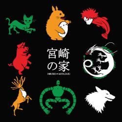 Game of Miyazaki