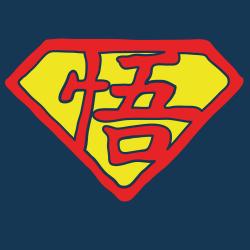 t-shirt Super Saiyan
