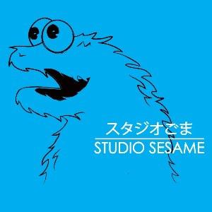 dessin t-shirt Studio Sesame Street geek original